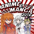 anime-manga-quiz